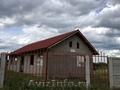 Casa neterminata de vanzare